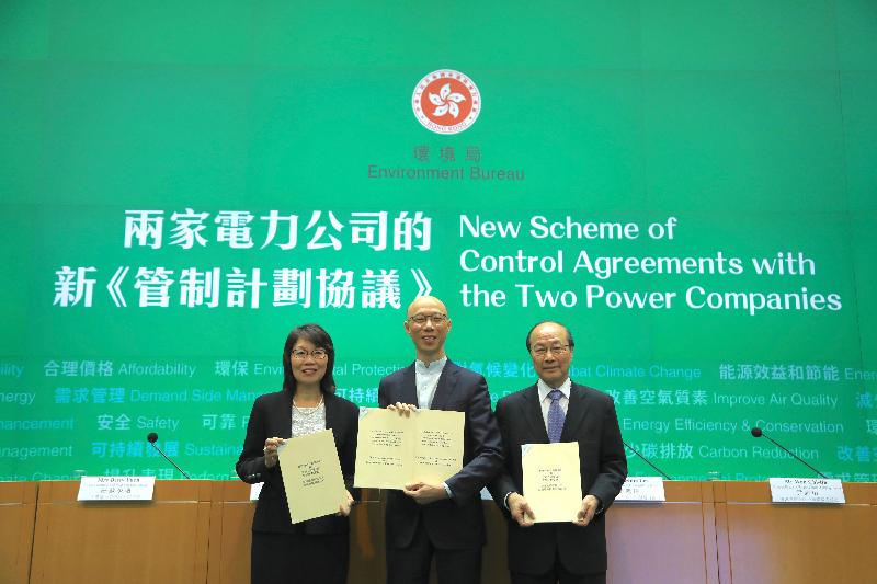 New Scheme of Control Agreements reached with the two power companies